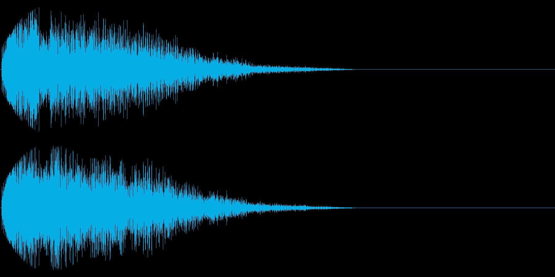 きらーん 流れるようにきれいな音の再生済みの波形