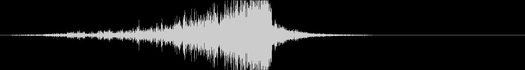 ドラマティックなリバース音35-01の未再生の波形