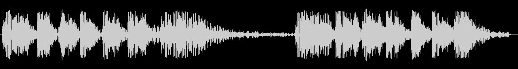 グワングワン・・・グワングワン(伸縮)の未再生の波形