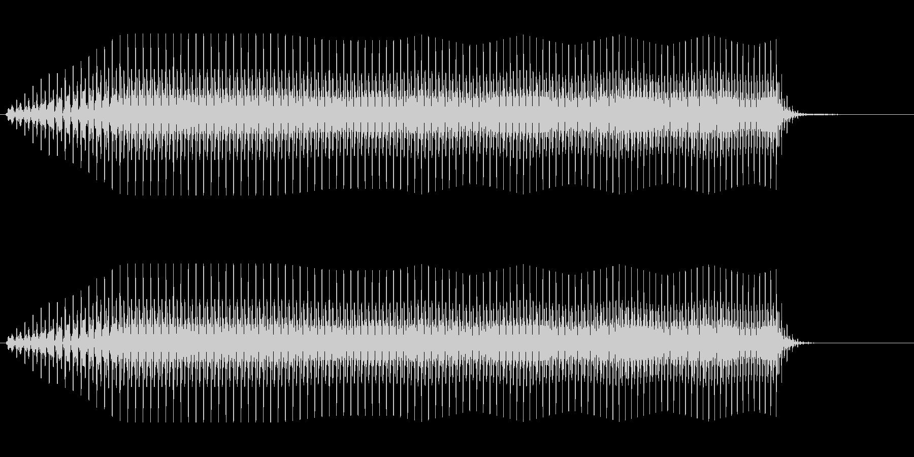 ブーン(単音で徐々に音程が上がる効果音)の未再生の波形