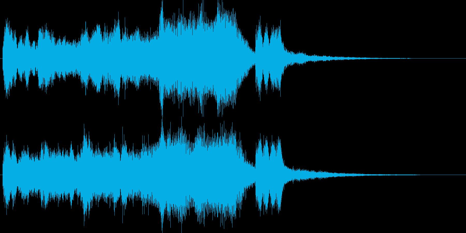 発表シリーズファンファーレ表彰式オルガンの再生済みの波形