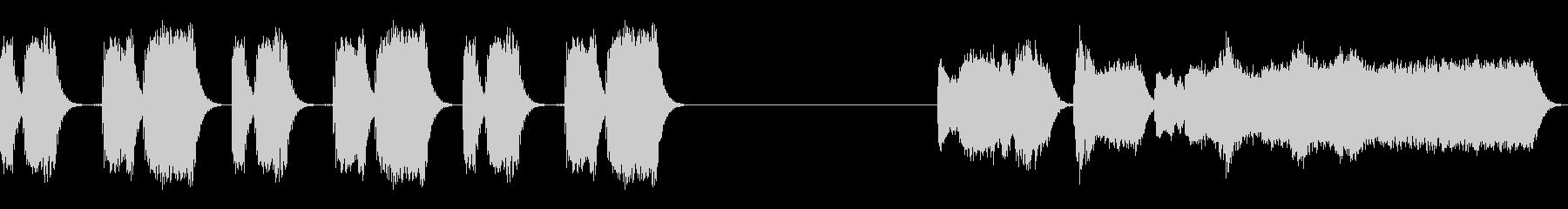 レーザーガン:複数のスプレーショッ...の未再生の波形
