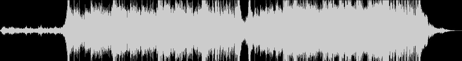 静寂の中から始まる壮大なオーケストラの未再生の波形