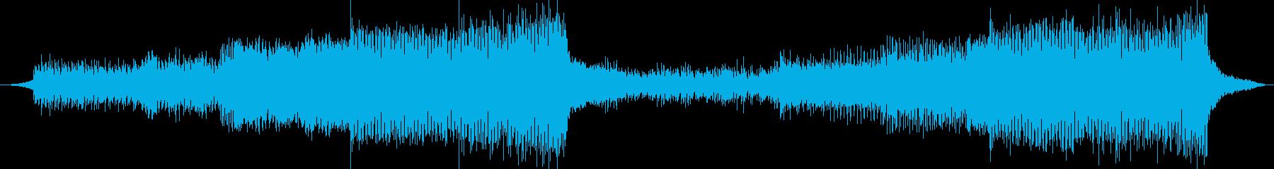 空に羽ばたいていけるような壮大なEDM曲の再生済みの波形