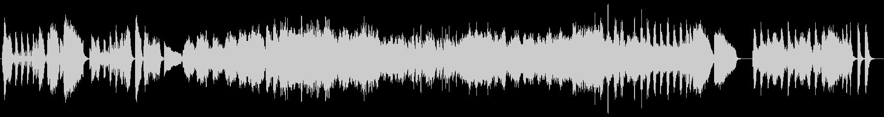 情熱的なバイオリン/クラシック名曲の未再生の波形