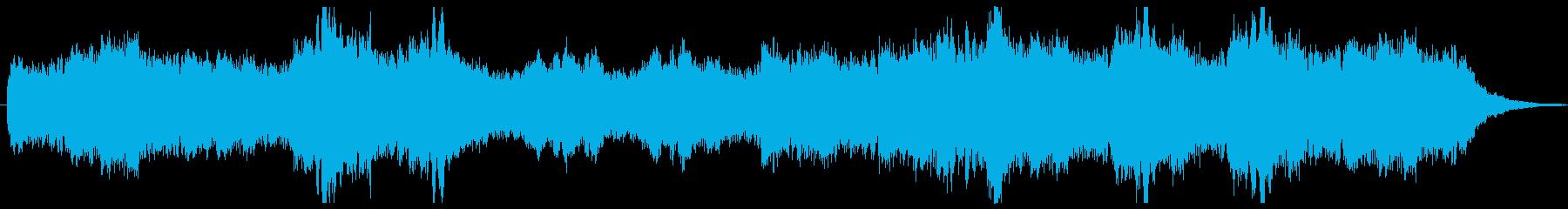 インスピテーションとオーケストラの音楽の再生済みの波形