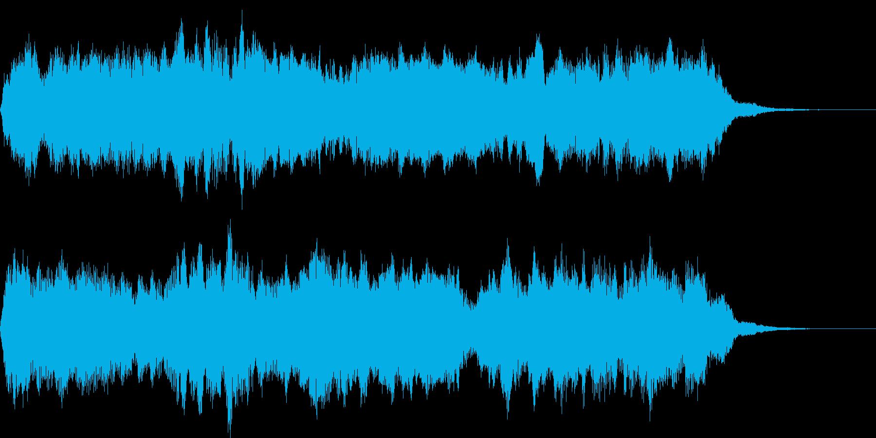 アンビエント オープニング 空間 音の再生済みの波形