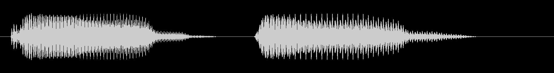 ポ・プェ・ポ・プェ(変形)の未再生の波形