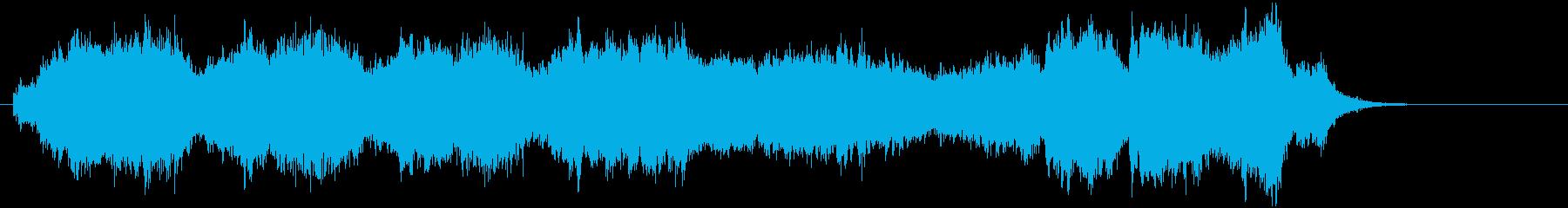 壮大なオープニングファンファーレの再生済みの波形