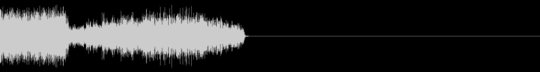 ロボ、SFの未再生の波形