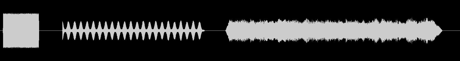 スキャナーの未再生の波形