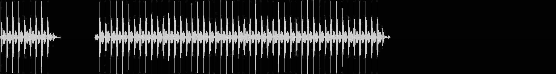 「ブッブー!不正解」の音の未再生の波形