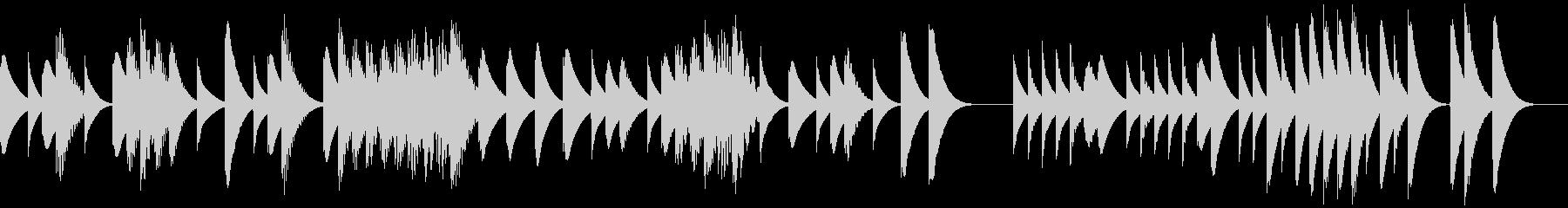 木琴と鉄琴がお話をしているような曲の未再生の波形