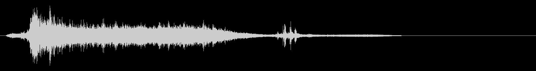 トイレフラッシュ1、モダンタイプ。の未再生の波形
