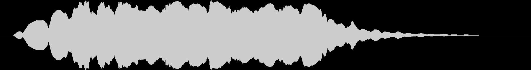 フワーンフワーンフワーン (宇宙と通信)の未再生の波形