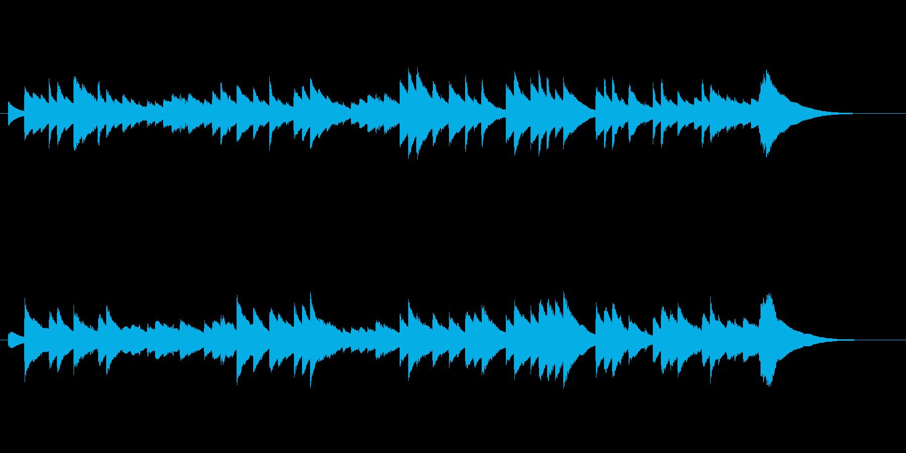 寂しい雰囲気のオルゴールの再生済みの波形