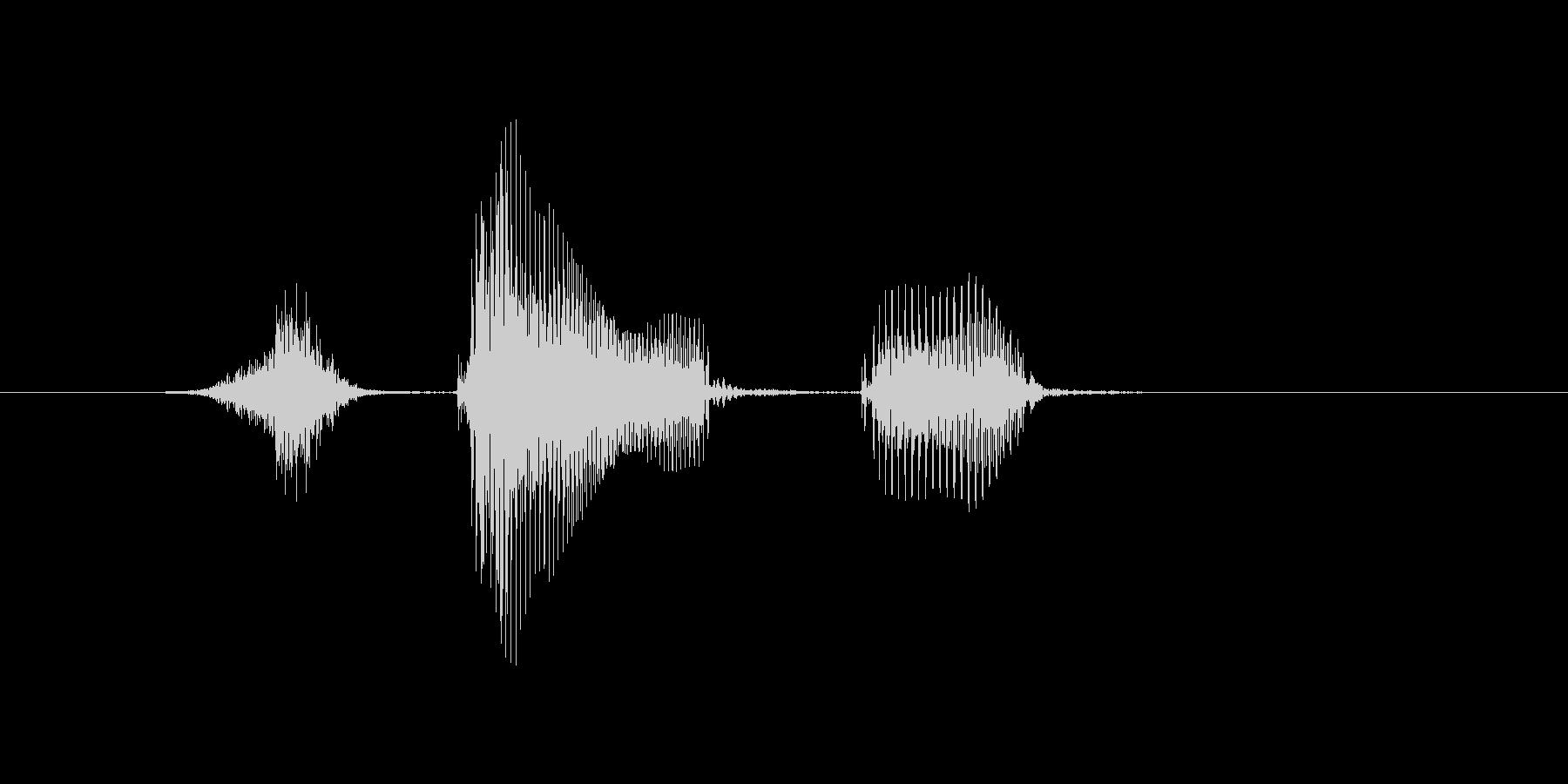 スタートの未再生の波形