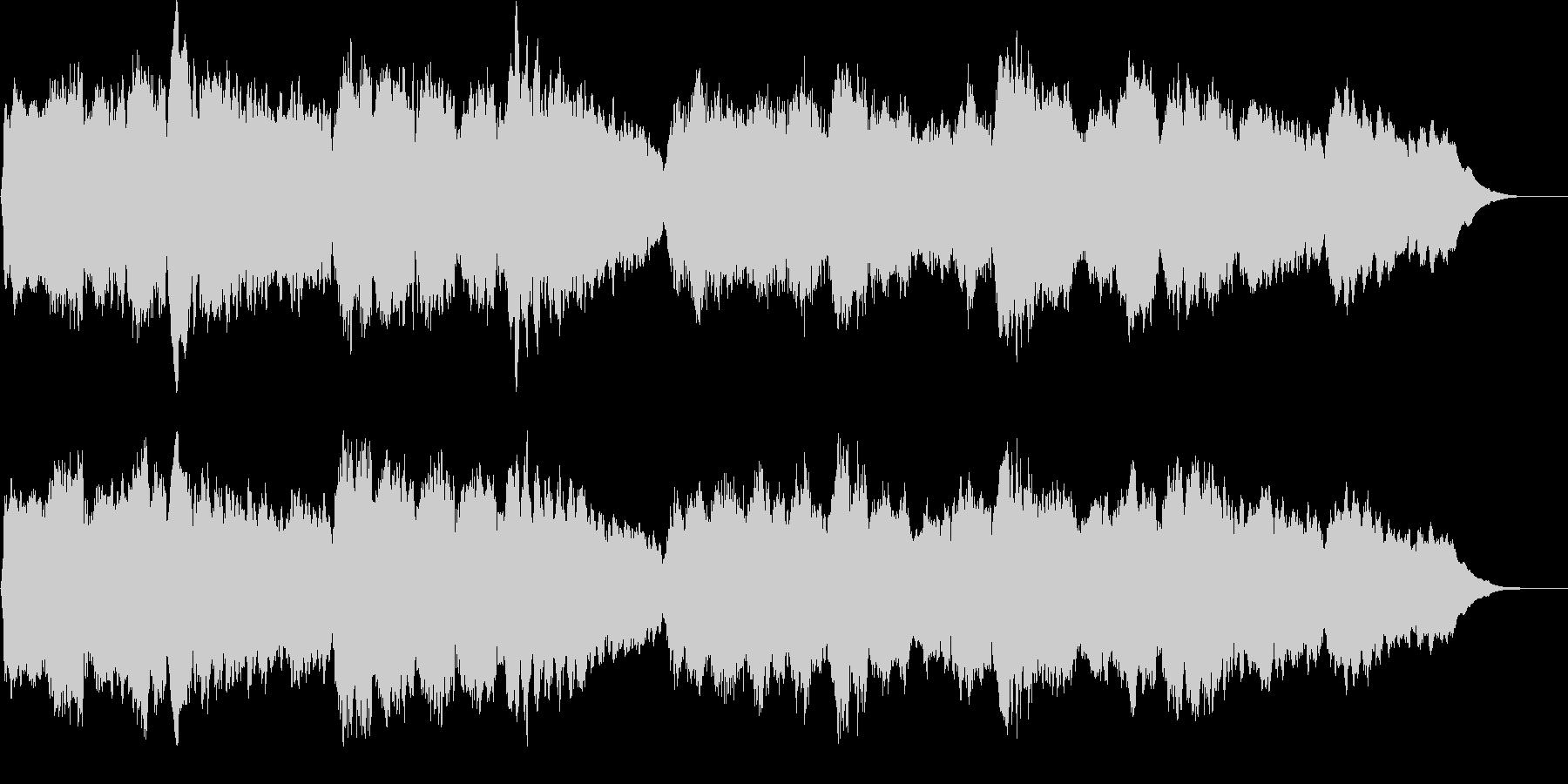 ストリングスによるしっとりしたジングルの未再生の波形