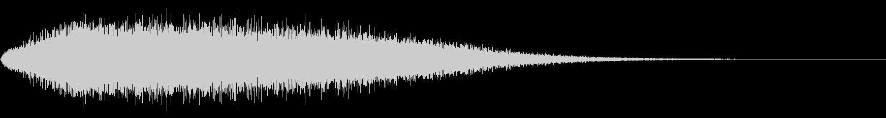 シンフォニック、「Cacophon...の未再生の波形