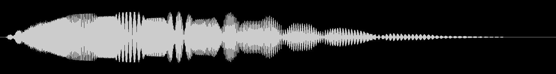 ピュゥ〜ン(宇宙・近未来を感じる効果音)の未再生の波形