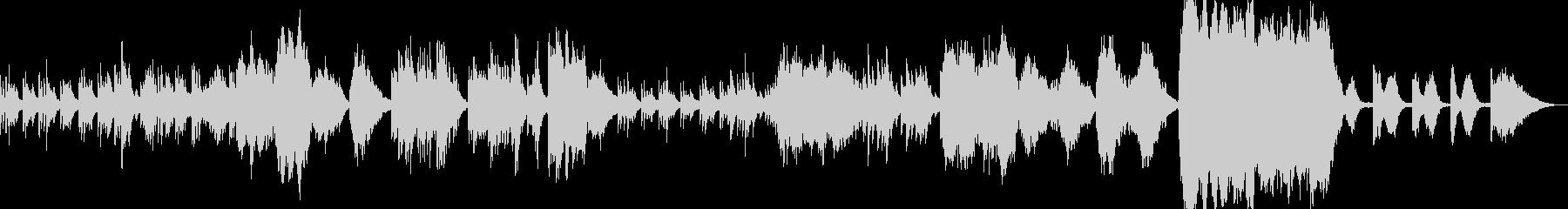【感動】ピアノとストリングスの愛の曲の未再生の波形