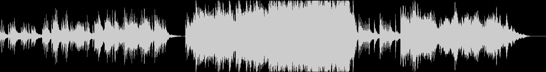 [劇伴] ピアノ曲 切ない別れのシーンにの未再生の波形