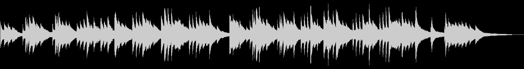 物語に優しく寄り添うようなピアノBGMの未再生の波形