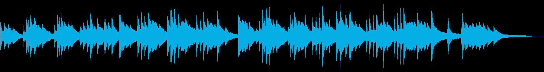 物語に優しく寄り添うようなピアノBGMの再生済みの波形
