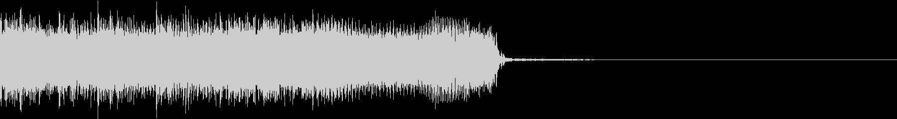 メタル ジングル 3 生演奏の未再生の波形