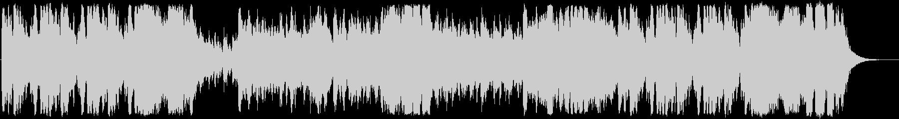 オーケストラ・アドベンチャー1の未再生の波形