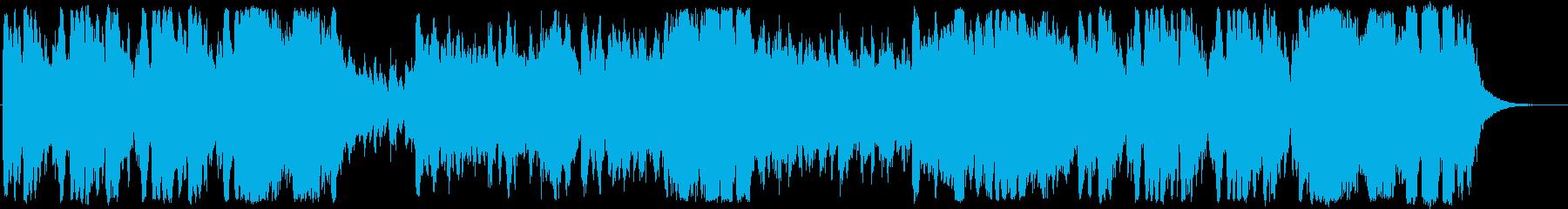 オーケストラ・アドベンチャー1の再生済みの波形