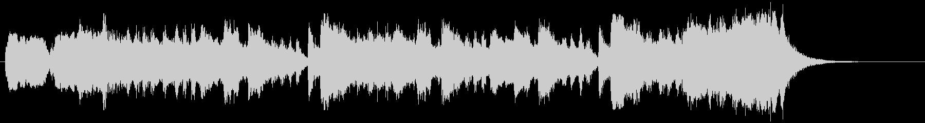 吹奏楽の和風で壮大な30秒ファンファーレの未再生の波形