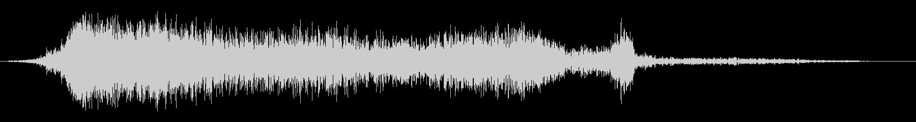 エネルギースライス1の未再生の波形
