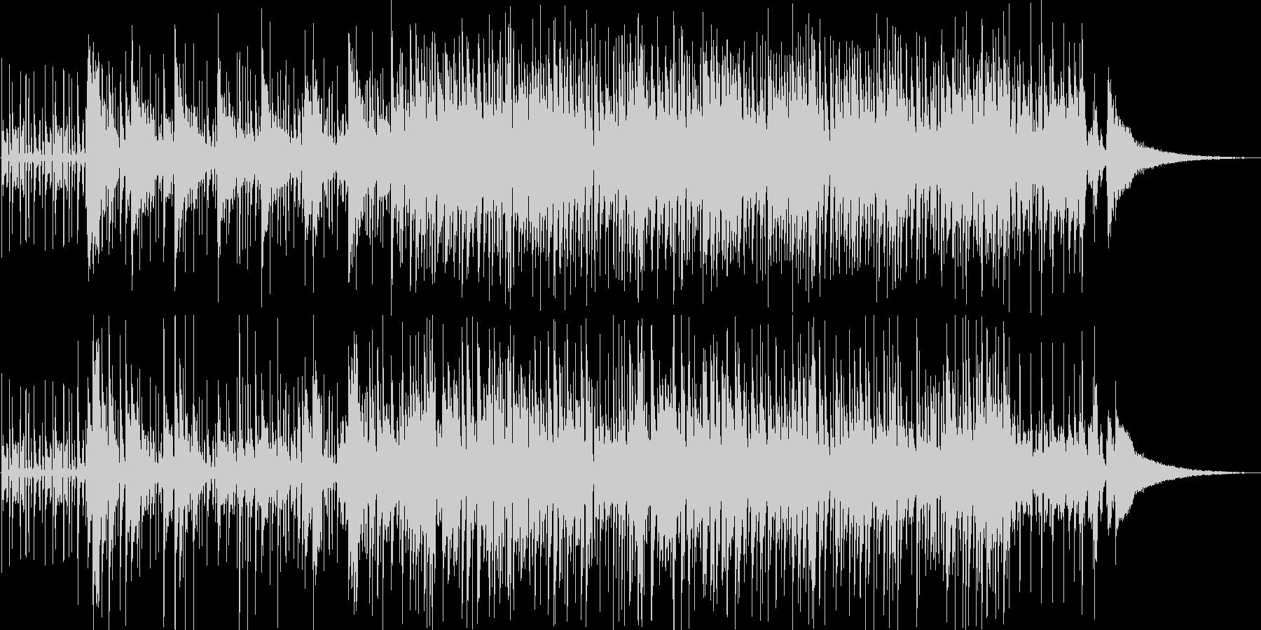 アコギ、ボイパメインの情熱的な雰囲気の未再生の波形