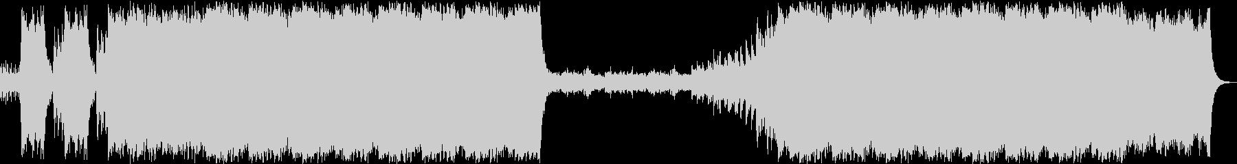 激しめのオーケストラ小品の未再生の波形