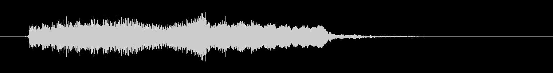 箏(琴)ジャラーン 上行〜尺八の未再生の波形