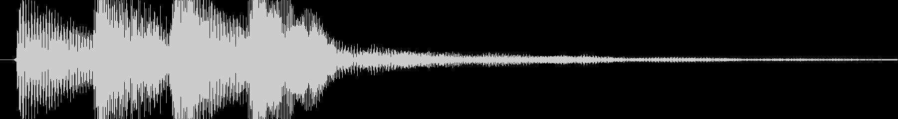 和音のピロリロっというSEの未再生の波形