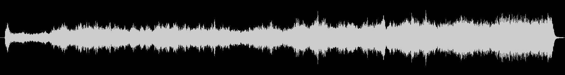 ストリングス中心の重厚なエンディング風の未再生の波形