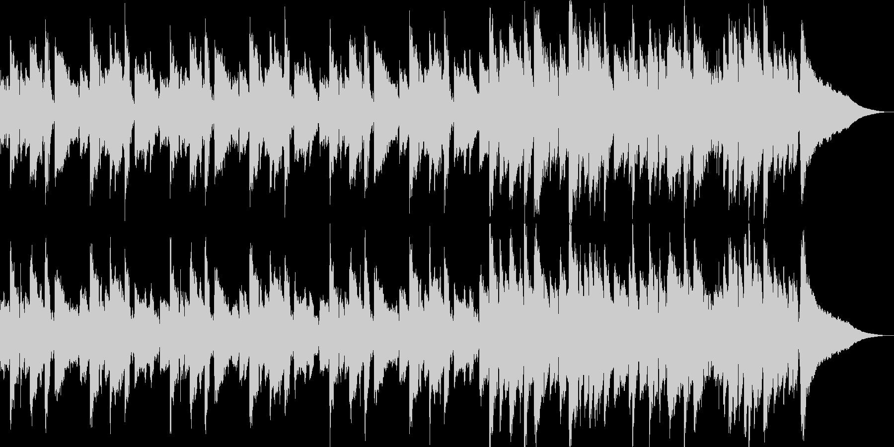 ギターとオルガンが産み出す癒しサウンドの未再生の波形
