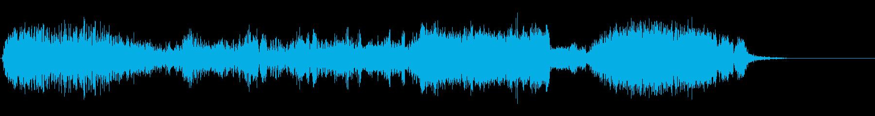 奇妙な科学の再生済みの波形