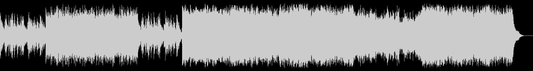 スケール感 格調 エンディング タイトルの未再生の波形
