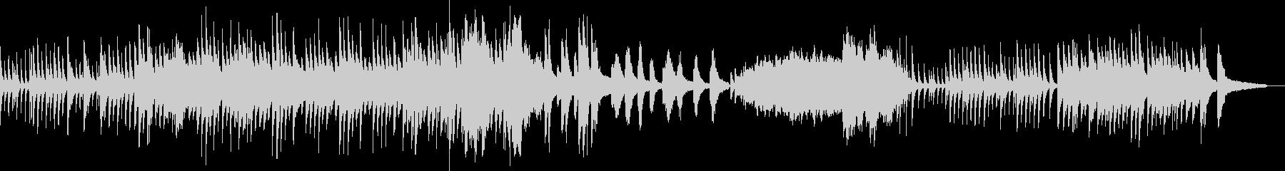 秋の夜空をイメージ・ピアノソロの未再生の波形