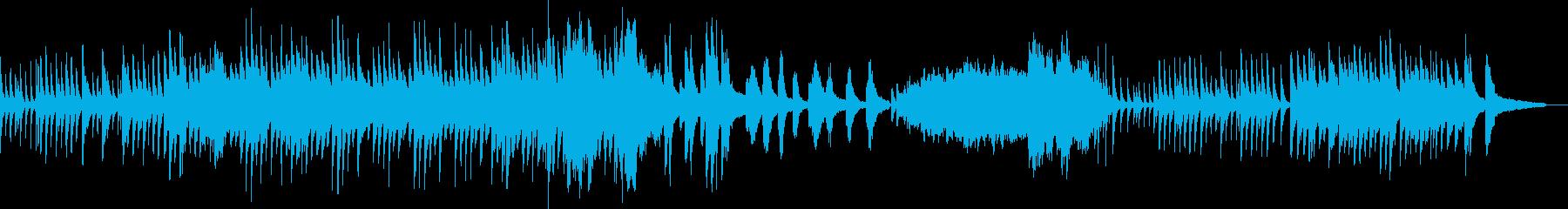 秋の夜空をイメージ・ピアノソロの再生済みの波形