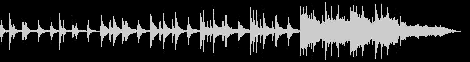 ピアノのゆったりしたバラードの未再生の波形