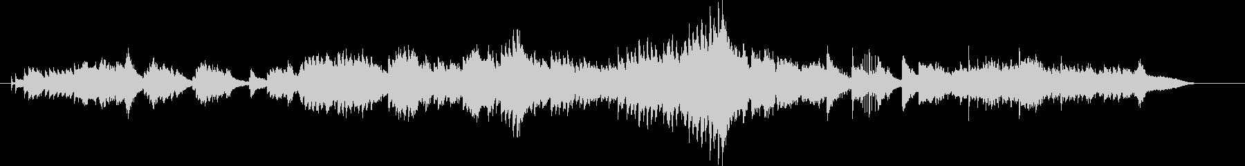 憂いのある短めのピアノバラードの未再生の波形