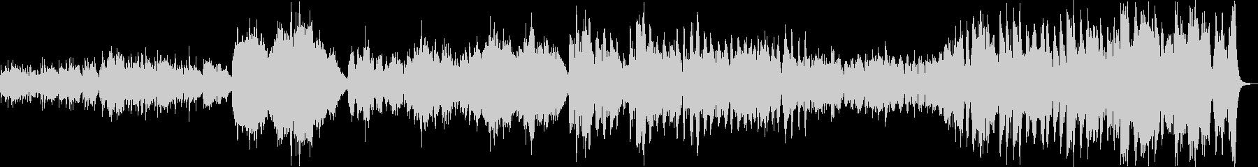 感動的なオーケストラの未再生の波形