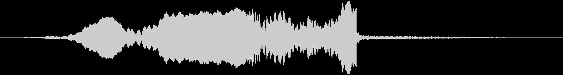 EXT:サイレン、プルアップ、スト...の未再生の波形