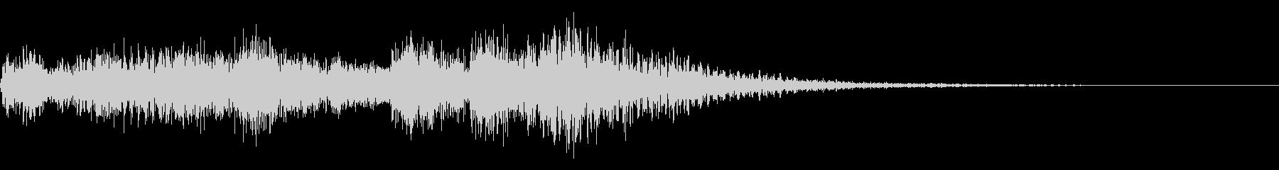 陽気なオーケストラアイキャッチの未再生の波形