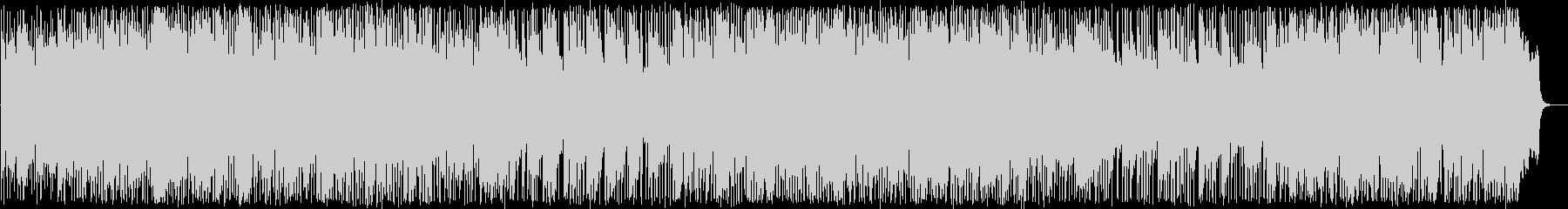 明るいフュージョン風のインスト曲の未再生の波形
