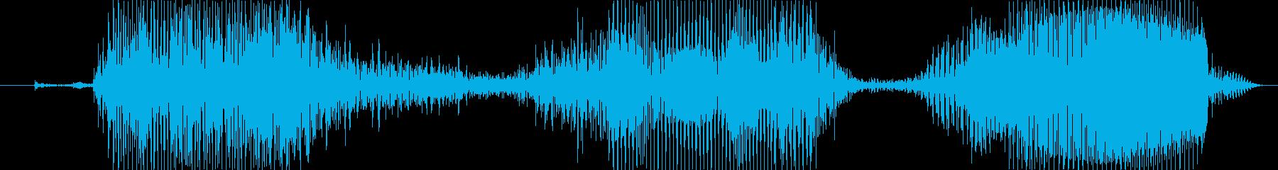 あははっ!の再生済みの波形